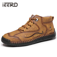 Ieerd/мужские зимние ботинки с мехом из спилка мужские мягкая