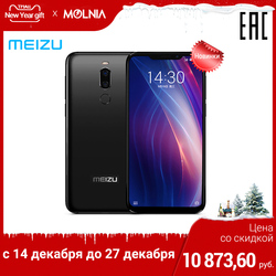 Smartphone MEIZU X8 6 GB 128 GB Snapdragon 710 for fast charging facial recognition AI assistant [Official warranty]