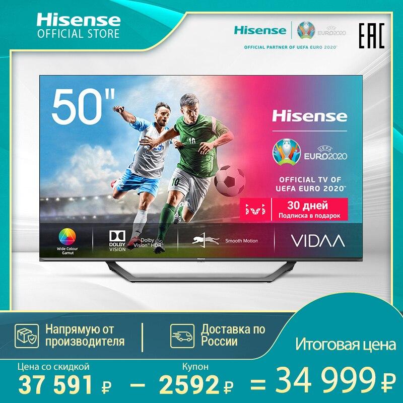 Телевизор 50 дюймов Hisense 50ae7400f 4K UHD Smart TV 5055 дюймов TV