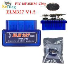 A microplaqueta superior pic18f25k80 elm327 bluetooth v1.5 do ferragem v1.5 autocode reader super mini elm 327 trabalha no symbian fw v1.5 de android