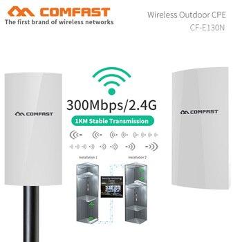 1KM long range outdoor mini wifi CPE 300Mbps Wireless AP Bridge router Access Point 5dBi WIFI Antenna Nanostation CPE for IP cam 300mbps wireless long range outdoor ap wifi bridge cpe 2 4g wi fi ethernet extender access point rj45 lan wan wifi router e110n