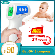 Cofoe Baby Thermometer Digital Infrared Forehead Fever Body Thermometer Non-contact Medical Temperature Gun for Kids&Adults