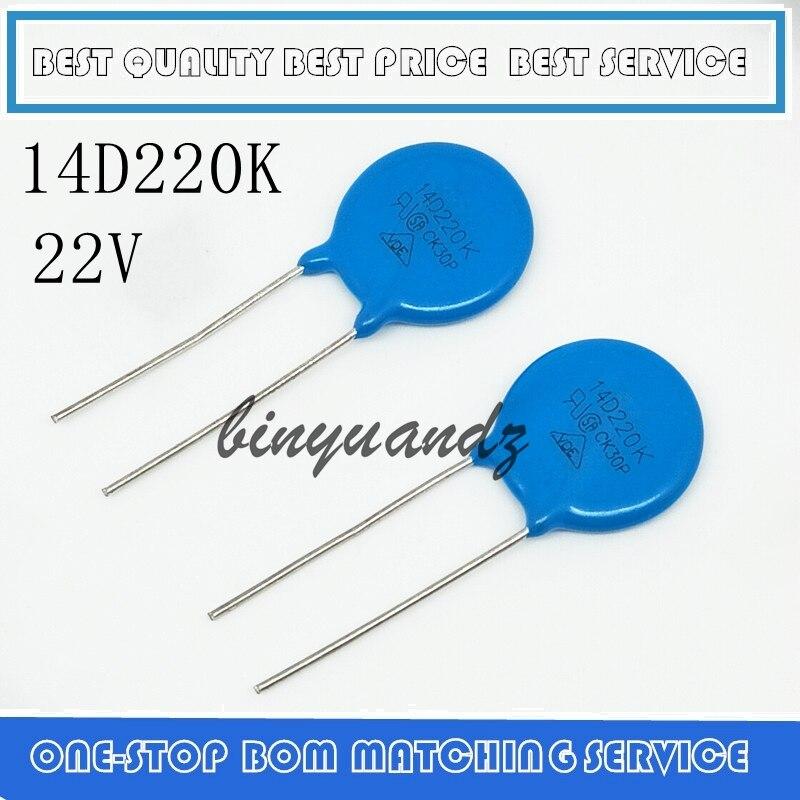 10PCS Varistor 14D220K 14D270K 14D390K 14D470K 14D680K 14D121K 14D151K 14D201K 14D221K 14D271K  NEW