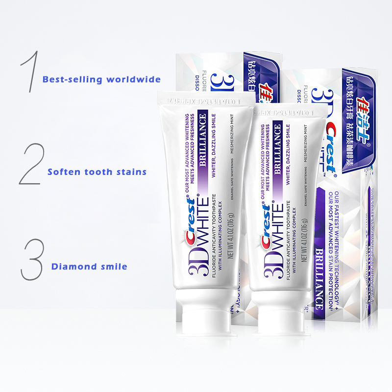 Crest 3D White Brilliance Advanced Whitening Toothpaste Teeth Whitening Anticavity Tooth Paste Squeezer Toothpaste 116g 1