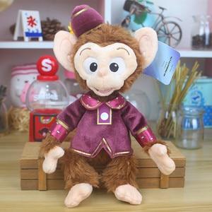 Image 3 - Original Mystic Point Aladdin Monkey Abu Stuff Plush Toy Doll Kids Birthday Gift Collection 28cm
