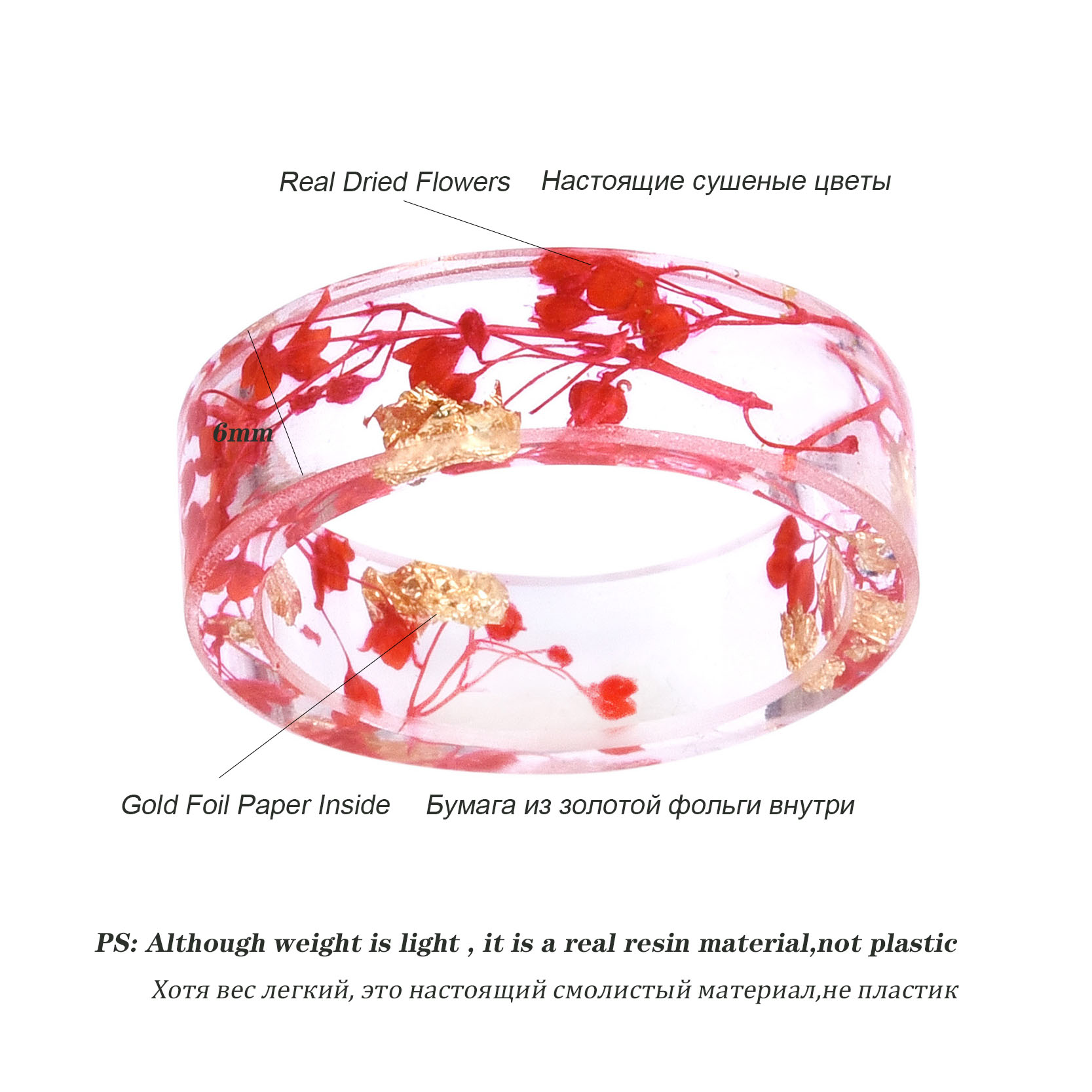 Hd8ee59e5549b4f5090b2ce50ad034ed3S - Crystalic Resin Ring