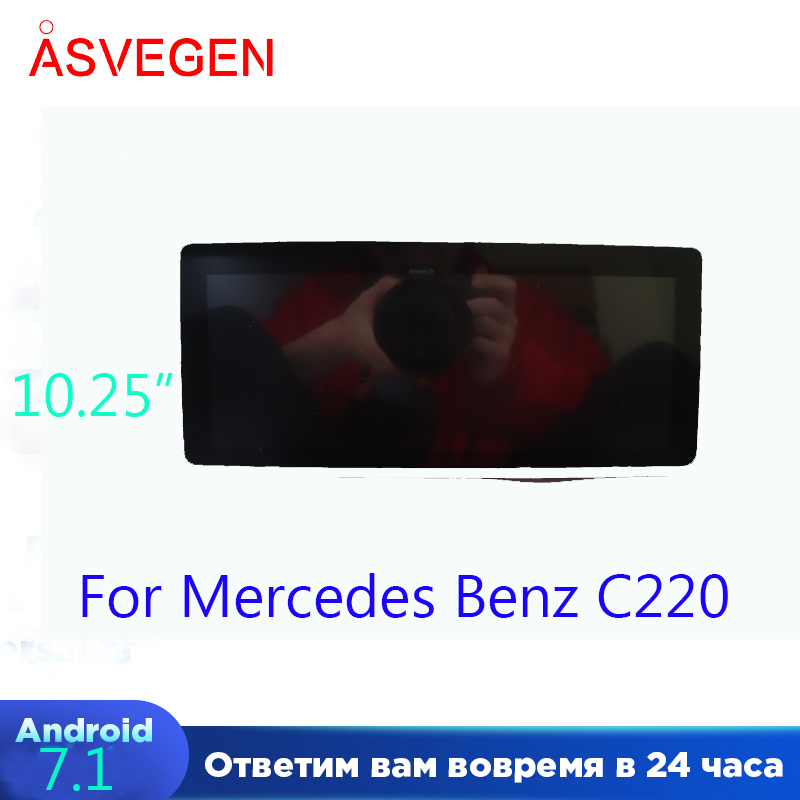 Car Multimedia Player For Mercedes <font><b>Benz</b></font> C220 <font><b>10.25</b></font> <font><b>inch</b></font> 2008-2010 Car Radio Stereo GPS Navigation image
