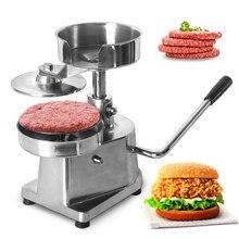 Гамбургер мясо пресс-Измельчитель производитель 150 мм диаметр Нержавеющая сталь бургер Патти Кухня Мясо котлет процессор инструмент