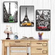 現代シティビューヴィンテージ車のキャンバスの絵の風景エッフェル塔パリのウォールピクチャーリビングルームホーム装飾