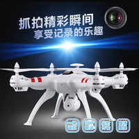 Große Lange Lebensdauer Hohe-definition Beruf 4K Drone für Luftaufnahmen Handy WiFi Fernbedienung Flugzeug FPV quadcop