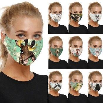 Reusable Washable Festive Party facemasks Earloops Fashion mouth Mask Non-woven facemask disposable mascarillas masque