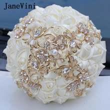 Janevini роскошные свадебные букеты цвета слоновой кости на