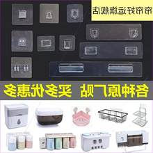 Wall-Mounted Storage Shelf Hole Punched Sucker Creative Face Mask Patch Seemless Towel Rack Film Shower Adhesive Tissue Box(China)