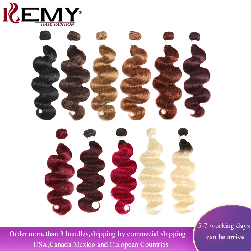 Blond Brown Red Color Human Hair Bundles 1PC Brazilian Body Wave Human Hair Extension 8-26 Inch Non-Remy Hair Weave Bundles KEMY