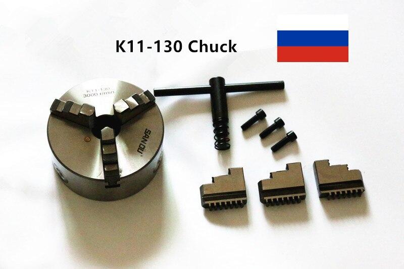 SANOU K11-130 3 mâchoires tour mandrin 130mm auto centrage durci réversible outil pour perçage fraiseuse