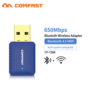 USB Wifi Adapter 650Mbps Wi fi Adapter 5Ghz Antenna Bluetooth 4.2 USB Ethernet PC Wi-Fi Adapter Lan Wifi Dongle AC Wifi Receive