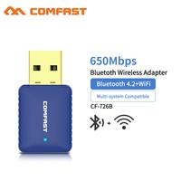 Usb wifi 어댑터 650 mbps wi fi 어댑터 5 ghz 안테나 블루투스 4.2 usb 이더넷 pc wi-fi 어댑터 lan wifi 동글 ac wifi 수신