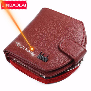JINBAOLAI Genuine Leather Women Wallets Solid Red Sample Style Female Purse Card Holder Leather Brand High Quality Women Wallet 1