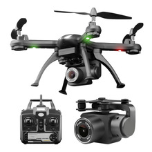 drones with camera fpv one-button return flight rc quadcopter long battery four-