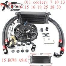 цена на XX Universal 15 row oil cooler 7'' oil cooler fan + for BMW E36 E46 oil filter adapter XXUOL15-21SL/BK