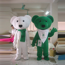 Factory direct marketing bear mascot adult display cartoon costume set
