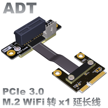 Riser PCIe 1x PCI-E x1 To Mini PCIe Half mPCIe Riser Adapter Card Elbow Design Gen3.0 Cable 8Gbps Mini PCI-E 1 PCI-Express new 4 ports pcie riser adapter board pci e 1x to 4 usb 3 0 pci e rabbet gpu riser extender ethereum eth monero xmr zcash zec 1