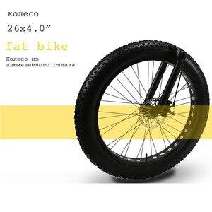 Image 4 - Wolfs fang Bicicleta de Montaña, 21 velocidades, cuadro de aleación de aluminio, para nieve, delantera y trasera