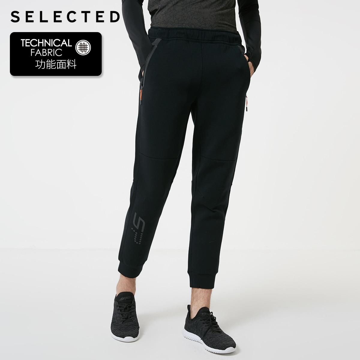 SELECTED Men Autumn Slight Stretch Cotton Ankle-banded Sweatpants SP 419114566