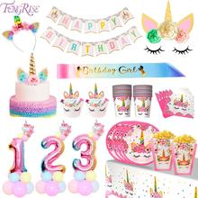 FENGRISE Unicorn Balloon Birthday Decorations 1st 2nd 3rd Happy Number Ballons Unicornio Party Supplies