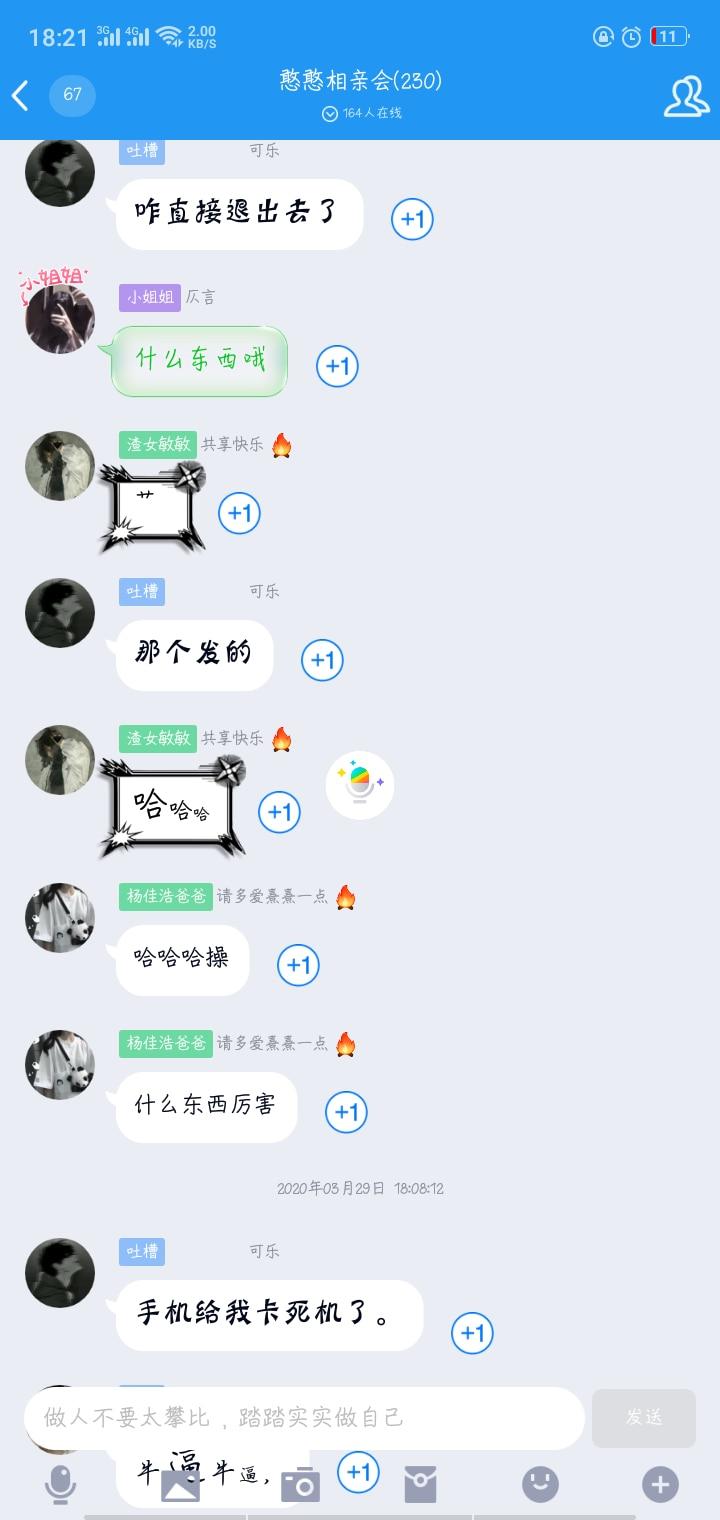 最新QQ闪退卡片代码