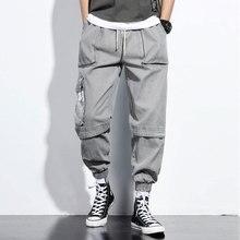 Fashion Streetwear Men Jeans Loose Fit Big Pocket Casual Cargo Pants Hombre Slack Bottom Elastic Waist Hip Hop Joggers Pants Men