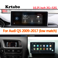 Car radio Android multimedia player For Audi Q5 2009 2017 (low match) 10.25 inch touch screen GPS Carplay /2G+32G