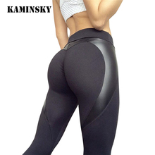Mulheres de cintura alta preto leggings push up sexy hip retalhos calças de couro musculação leggings leggings leggings senhoras outono