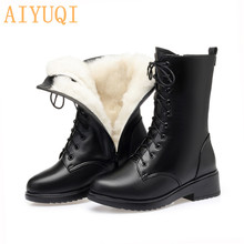 AIYUQI 2019 D Boots women shoes winter new genuine leather boots women military plus size 41 42 43 Casual Martin boots women the road to a positive life