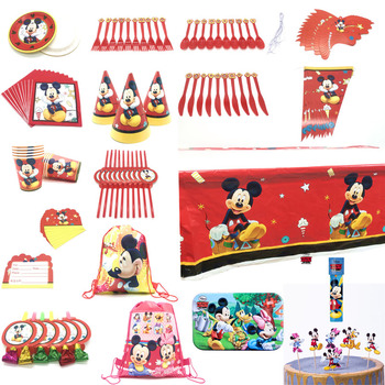 Red Mickey Mouse Birthday Party Supplies Decorations Kids Disposable Plate Tablecloth Cups Flags Balloons Baby Shower Boy Favors image