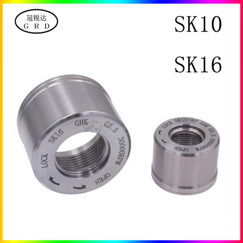 1pcs SK collet chuck SK10 SK16 collet nut for clamping cnc milling turning collet chucks tool holder