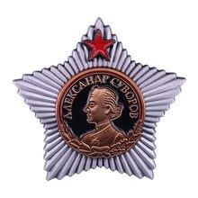 1st classe de suvorov da soviética a medalha da urss cópia