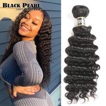 Черный жемчуг предварительно окрашенный глубокий волна бразильский волосы плетение пучки 1 шт. Человек волосы пучки не реми волосы плетение