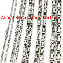 New Design 2.6mm 4mm 5mm 6mm 8mm  Men Chain Silver Tone 316 Stainless Steel Byzantine Box Link Necklace