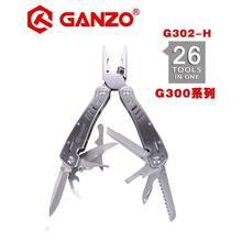 Ganzo G300 series – pinces multiples 26 outils en une seule main, Kit de tournevis, couteau pliant Portable, pinces en acier inoxydable