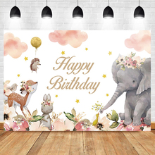 Laeacco Wild Animal Safari Sweet Birthday Party Baby Shower Customized Poster Banners Backdrop For Photography Vinyl Background