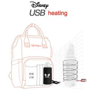 Image 3 - Großhandel Disney Windel Taschen Windel Rucksack Mama (5 stücke freies verschiffen, Kontaktieren mich minus fracht)