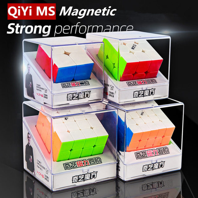 qiyi ms series 2x2x2 3x3x3 4x4x4 5x5x5 magnetic speed magic cube stickerless professional magnets 2x2 3x3 4x4 5x5 puzzle cubes 1
