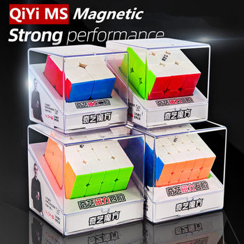 qiyi ms series 2x2x2 3x3x3 4x4x4 5x5x5 magnetic speed magic cube stickerless professional magnets 2x2 3x3 4x4 5x5 puzzle cubes - discount item  25% OFF Games And Puzzles
