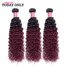 TODAY ONLY 1B Burgundy Bundles Kinky Curly Human Hair 3 Bundles Brazilian Hair Weave Bundles Ombre
