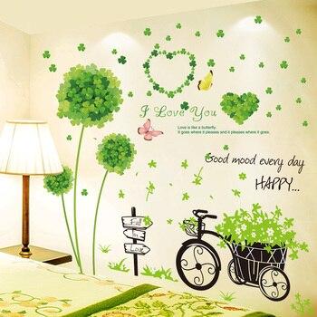 [Shijuekongjian] triciclo grama adesivo de parede diy planta flor verde mural decalques para sala estar quarto das crianças decoração