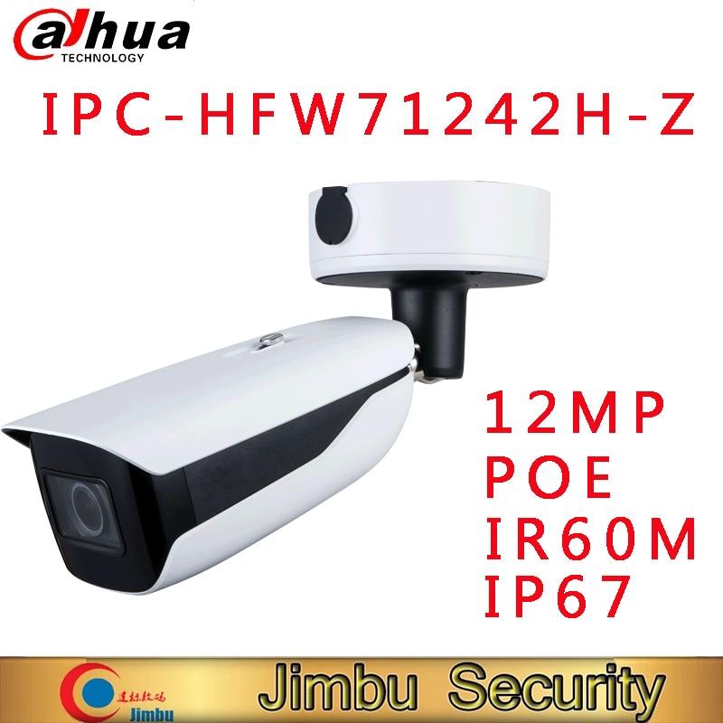 Dahua IPC-HFW71242H-Z 12MP моторизованная цилиндрическая камера WizMind с поддержкой распознавания лица, подсчет людей, камера наблюдения IVS