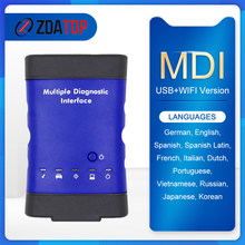 V2020.9 Software forGM Multiple Diagnostic Interface ForGM MDI WIFI ForBuick For Opel ForChevrolet Scanner Tech2Win GDS2