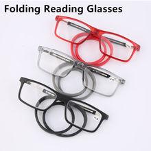 Unissex ímã óculos de leitura homem e mulher ajustável pendurado pescoço magnético macio magnético vintage dobrável óculos de leitura