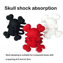 Composite pulley bow SPG skull double bow piece shock absorber shock absorber noise-cancelling rubber archery shooting